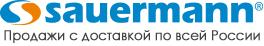 Sauermann - официальный сайт